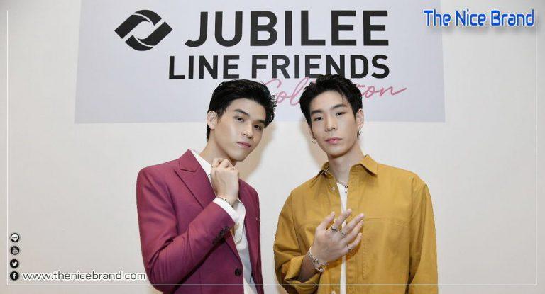 """""""เจเจ-สกาย-ณิชา"""" ชวน add item ใหม่ Jubilee LINE FRIENDS Collection"""