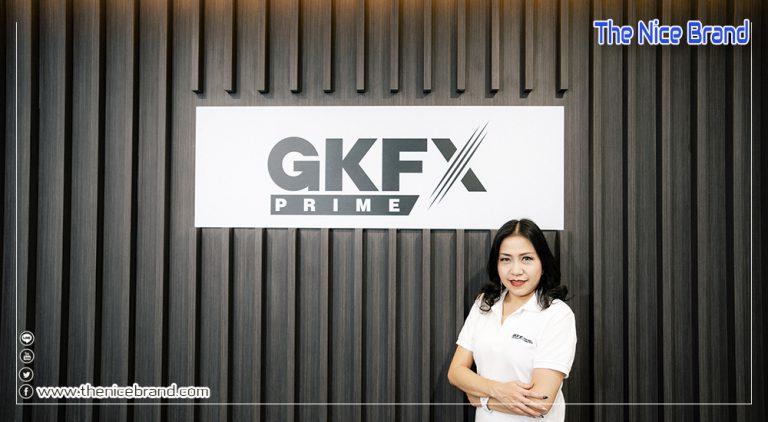 จีเคเอฟเอ็กซ์ ไพร์ม เปิดศูนย์เรียนรู้การลงทุนในไทย