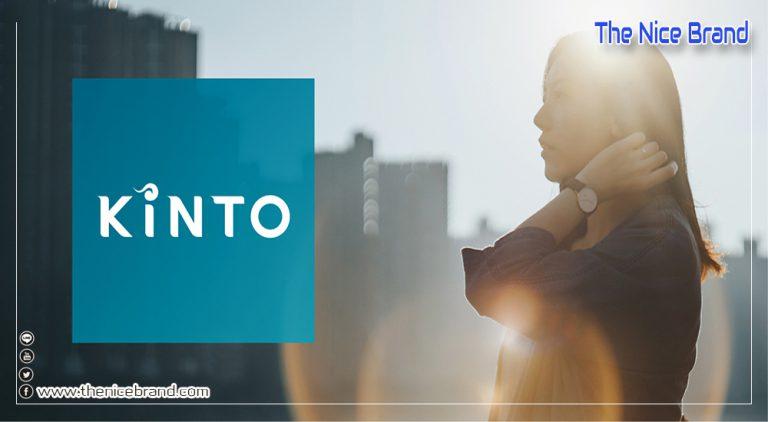"""โตโยต้า พลิกโฉมธุรกิจ ส่ง """"KINTO"""" เสริมพลังออนไลน์รถเช่า"""
