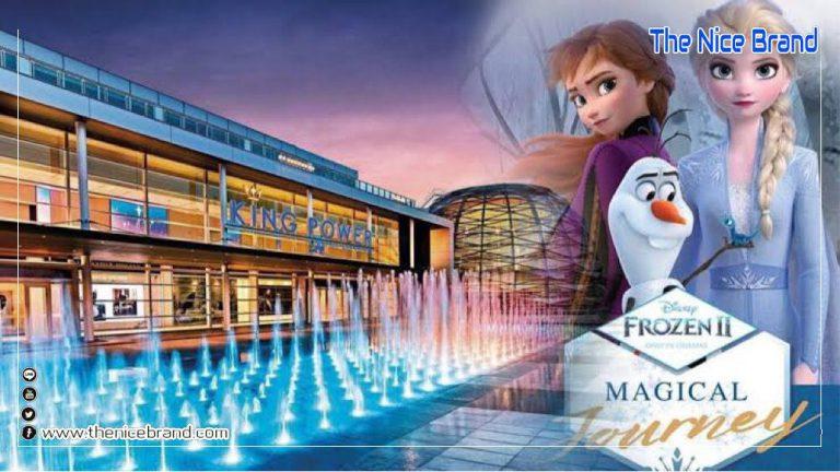 Frozen 2 ราชินีหิมะ กลับมาแล้ว!