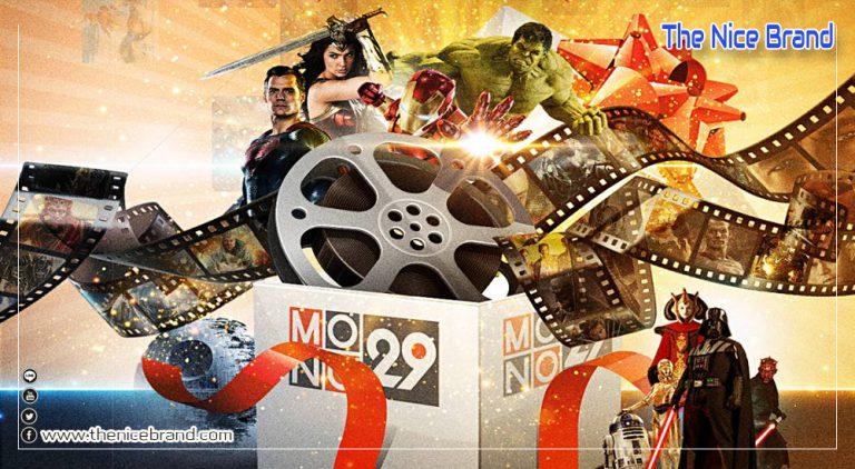 MONO29 จัดหนัก Non-Stop หนัง-ซีรี่ส์ ไม่คั่นโฆษณา