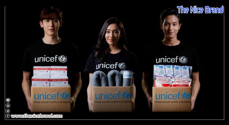 ยูนิเซฟส่งต่อ 'กล่องช่วยชีวิต' เพิ่มโอกาสรอดเด็กๆ