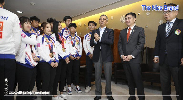 ธอส.เปิดบ้านต้อนรับนักกีฬาเทควันโดทีมชาติไทย