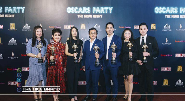 พรมแดง 'Oscars Party The Neon Night'