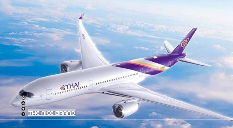 บินไทย แจงยิบ บินอิตาลีรับคนไทยไม่ได้
