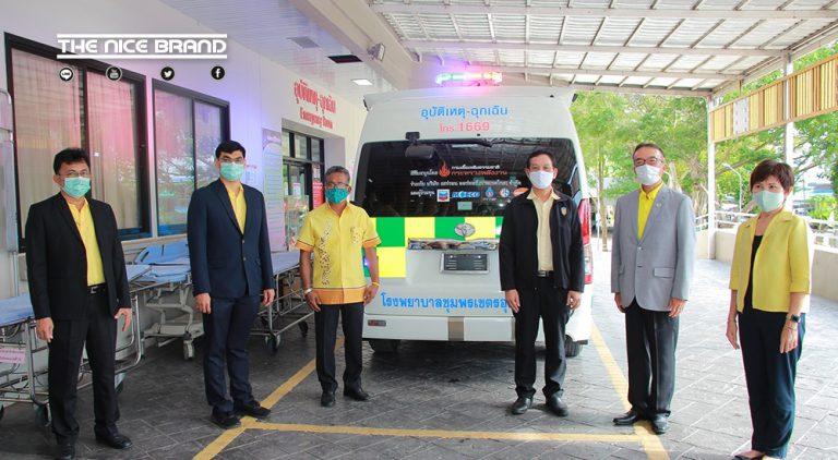 กรมเชื้อเพลิง – เชฟรอน มอบรถพยาบาลเคลื่อนที่