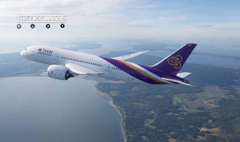 การบินไทยเปิดเที่ยวบินโคเปนเฮเกน และไทเป สิงหาคมนี้