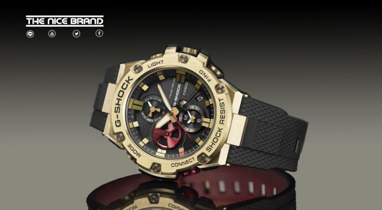 นาฬิกาข้อมือรุ่นพิเศษ G-SHOCK × Rui Hachimura