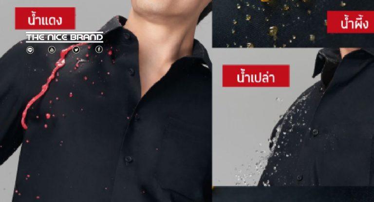 GQ นวัตกรรมเสื้อเชิ้ตดำ