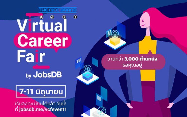 JobsDB เปิดจ๊อบส์แฟร์ออนไลน์กว่า 3,000 ตำแหน่งงาน