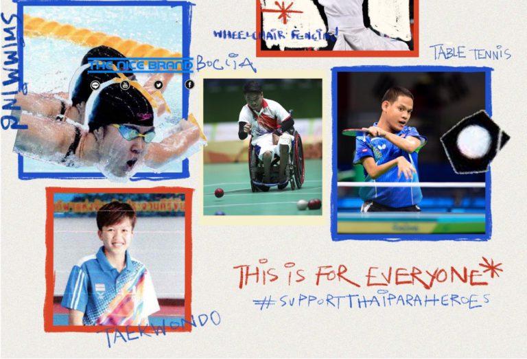 Facebook ส่งเสริมความเท่าเทียม จัดแคมเปญชวนคนไทยส่งแรงเชียร์นักกีฬาพาราลิมปิก
