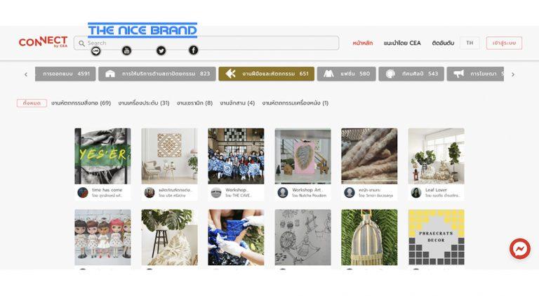 CEA เปิดตัวเว็บไซต์ Connect by CEA