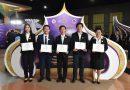 กลุ่มโรงงานไทยเบฟรับรางวัล